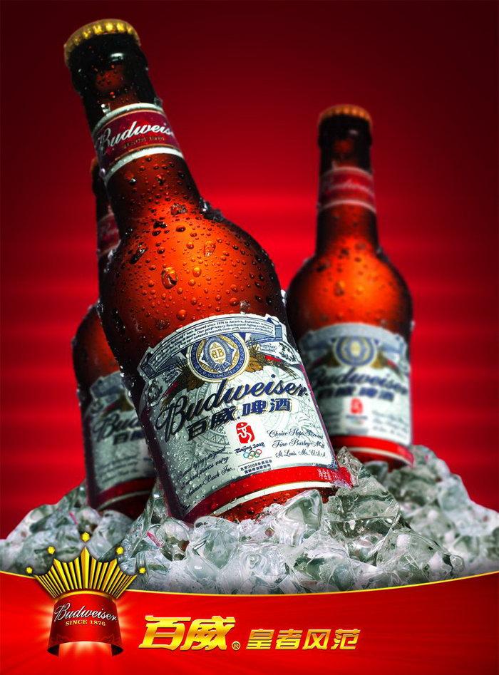 百威啤酒广告图片,百威啤酒,广告设计,海报设计,平面广告,1772x1297