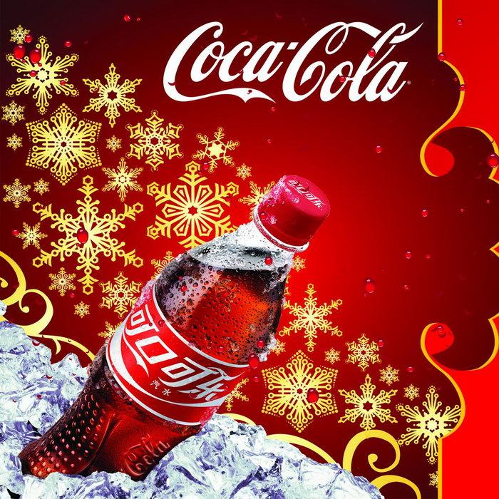 可口可乐广告图片-素彩图片大全图片