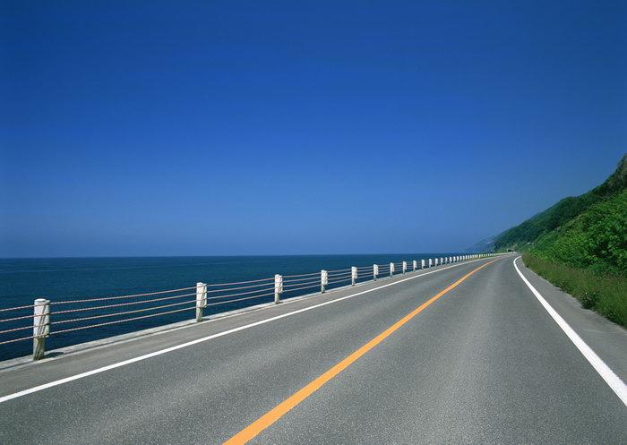 北京 ppt 公路/上一篇下一篇搜索: 盘山公路图片高速公路道路公路交通2094x...