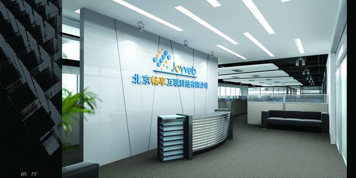公司前台效果建筑设计图片-素彩图片大全