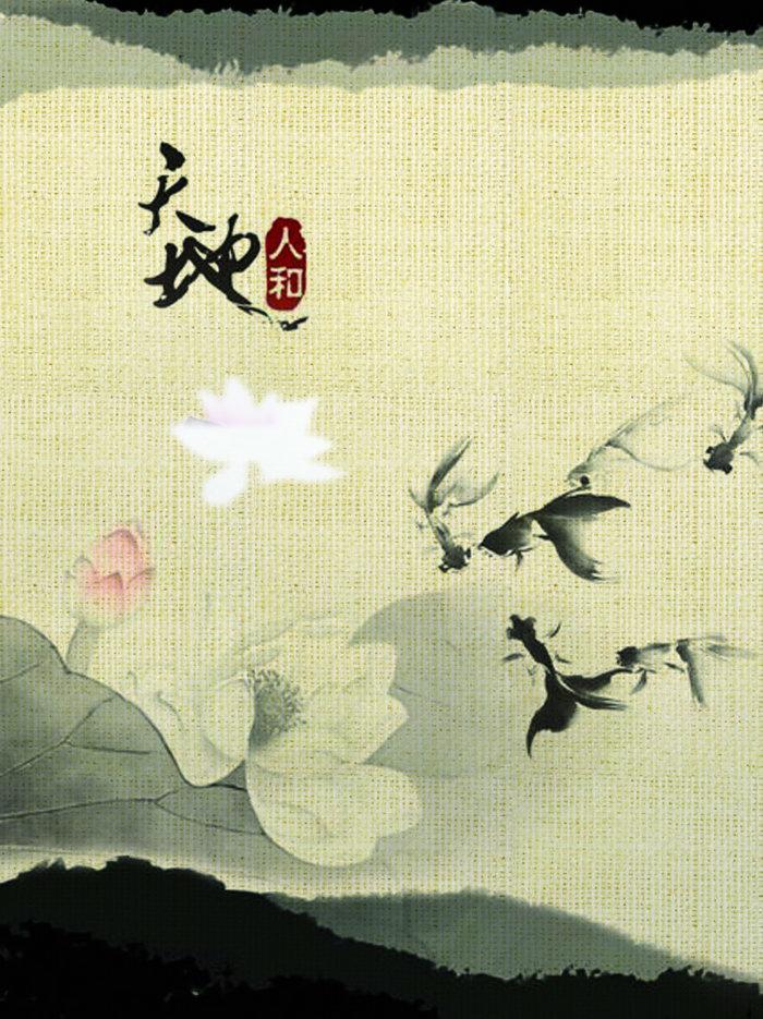 水墨荷塘图片,水墨荷塘,水墨鱼,荷花,莲花,美术绘画,摄影,人文艺术