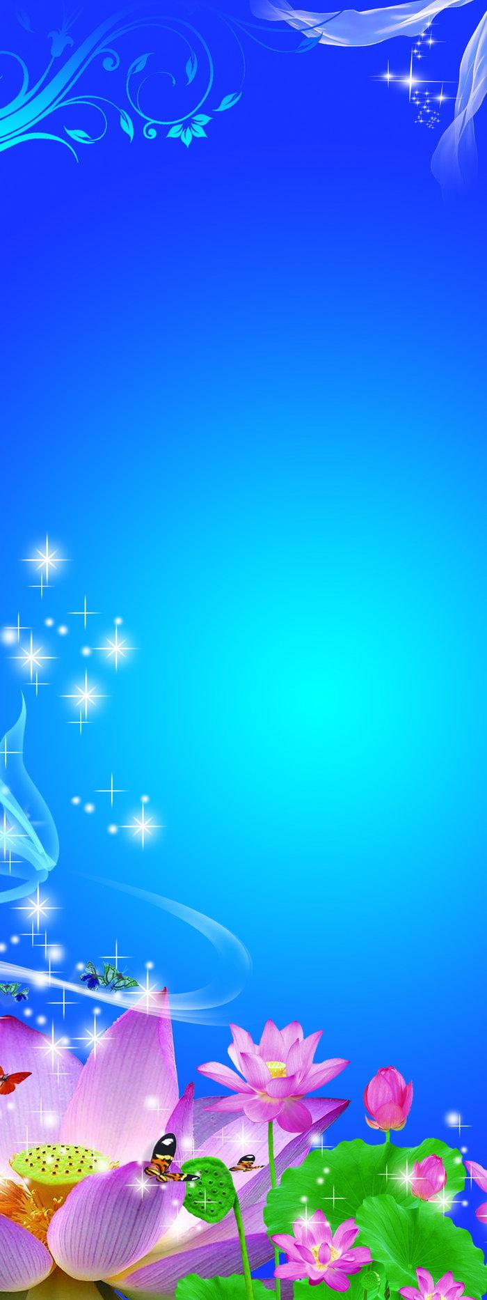 莲花蓝色背景图片,莲花蓝色背景,莲花蓝色展板背景,背景设计,底纹