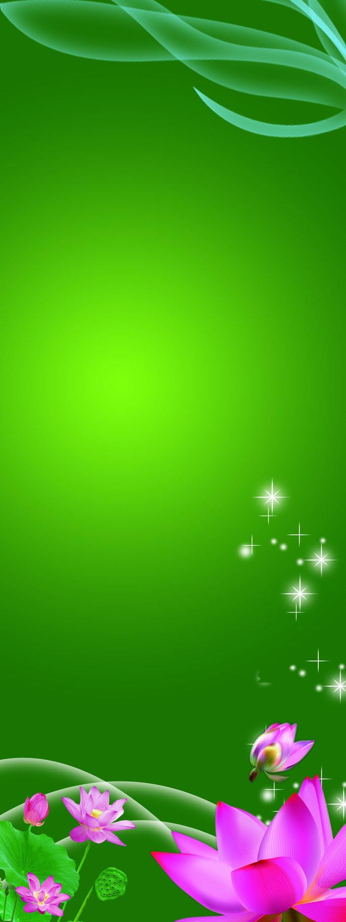 荷花绿色背景图片,荷花绿色背景