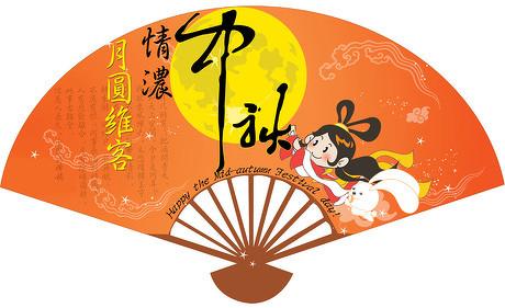 卡通中秋节主题图片