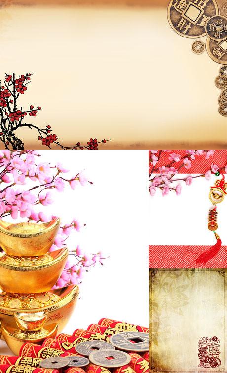 春节大气边框素材ppt