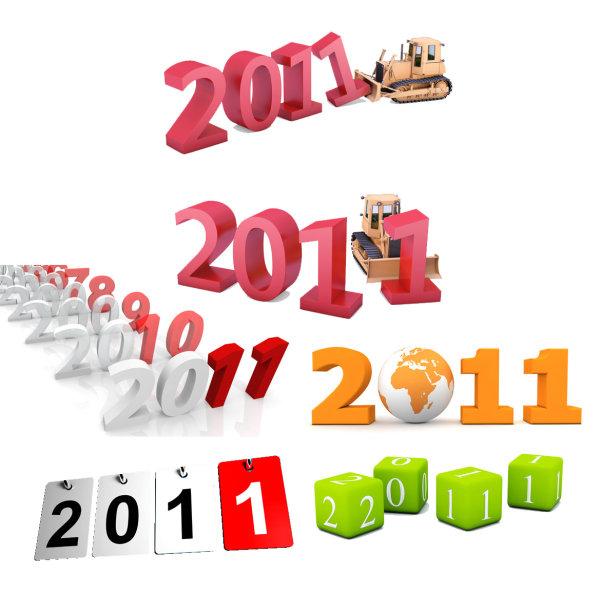 立体2011字体设计图片