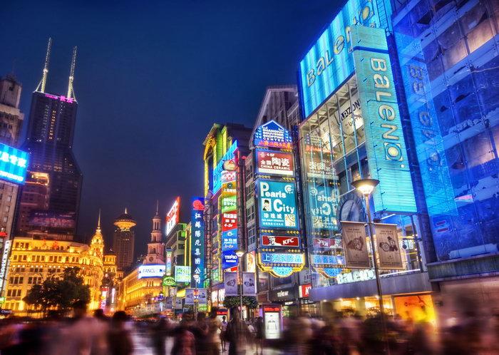 北京街道夜景图片-素彩图片大全