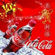 可口可乐新春广告图片