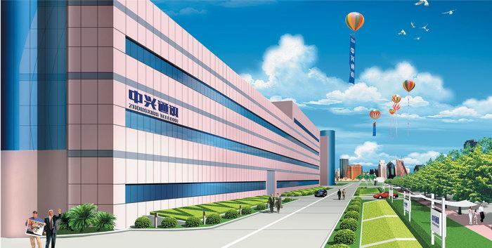中兴通讯办公楼效果图建筑设计图片